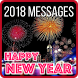 Happy New Year SMS Greeting Cards 2018 by Top Idea Design