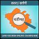 Land Records - Chandigarh by Live Kampuzz Pvt. Ltd.