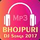 BHOJPURI DJ Songs 2017 by MATA ELANG DEV