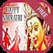 Song Video Navaratri Songs Telugu