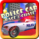 Police Car Toddler Race Chase by Coded Velocity, Inc.