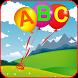 Kids Balloon Blast by KIDS Fun Game
