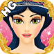 Princess Sara Beauty Spa Salon by Hammerhead Games