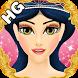 Princess Sara Beauty Spa Salon by Hammerhead Games