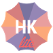 Holidayen Hong Kong Guide by Holidayen