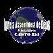 Web Rádio Cristo Rei by Host Rio Preto