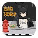 Bat hero graffiti cartoon theme skin