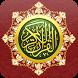 راديو وإذاعة القرآن الكريم by Alaa Ahmed