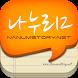 nanum2 by 코컴소프트