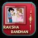 Raksha Bandhan Photo Frame2016 by Bhavik International Apps