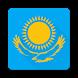 Все новости Казахстана by Nevrex