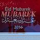 رسائل تهنئة عيد الأضحى by Hicham Ouahidi