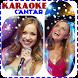 Karaoke sing free. by videos divertidos,videos graciosos,funny videos