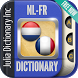 Dutch French Dictionary by Julia Dictionary Inc