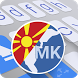 ai.type Macedonian Prediction by ai.type