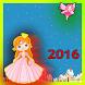 لعبة مغامرات دانية الأميرة by MedoApps