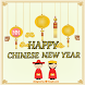 Free Chinese New Year Cards by Mars n Moon