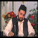 Imam Bilal Malik by Abdullah Shaheen Ahmad