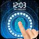 Cool Fingerprint Locker 2017 by
