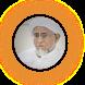 دروس صوتية للشيخ محمد باعطية by Shafie Media