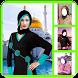 Abaya style 2017