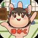 ゆっくりほかく〜東方ゆっくりと遊ぶ、無料お手軽放置系ゲーム〜 by Atami-lab