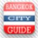 Bangkok City Guide by Blog Net Web Ltd