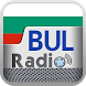 Radio Bulgaria by Blue fox