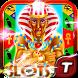 Pharaoh Classic Egyptian Slots by CASINO TURBO COC SLOTS