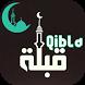Qibla compass by Digital Rania