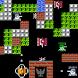 Battle City - Super Tank 1990 by Battle City - Bomberman