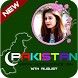 Pakistan Photo editor - Independence day Frames by Rose Quartz Apps