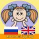 "Английский язык: учим слова by Multimedia Studio ""Mart"""