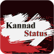 Kannada Status by amideveloper