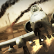 Air War: Ultimate Jet Fighter by Gamer Zone