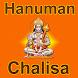 Hanuman Chalisa Videos by Fun Masti App