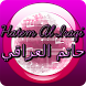Hatim Al Iraqi Music Lyrics by IZN MUSIC co