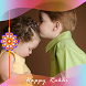 RakshaBandhan Rakhi PhotoFrame by techno wisteria