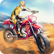 Off-Road Motorbike Hero 2017 by TrimcoGames