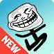 Super Troll - Endless Running by UniKre