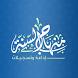 إذاعة منهاج السنة by فارس الهداليل