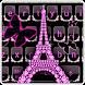Pink Diamond Eiffel Tower Keyboard Butterfly Theme by Keyboard Theme Factory