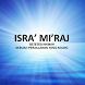 Isra Mi'raj Wallpapers by Sakakibara