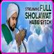 Sholawat Habib syech Terlengkap by nella kharisma dev