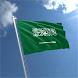 National Anthem of Saudi Arabia by Clima Tech