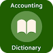 Accounting Dictionary by Inspire Further