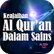 Keajaiban Al Quran by Az Zikr Studio