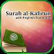 Surah Al Kafirun English Mp3 by IslamAtoZ