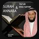 Surah An Naba dan Tafsir by Santri Labs