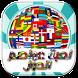 لعبة عواصم الدول by Applica4